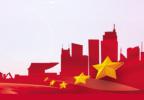 奔跑吧,追梦人——2019全国两会中国搜索特别报道
