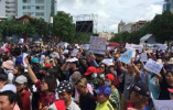 越南15名反华示威者被判刑:煽动群众阻碍高速长达15个小时