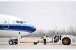 多家航空公司已完成机票退改签阶梯费率制定调整工作
