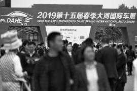 第十五届春季大河国际车展闭幕  9月再见!