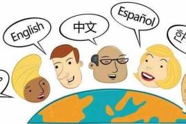 """""""翻译腔""""是个怎样的存在?"""