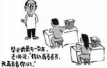 """高考作文漫画老师原型是他 """"再看看你们""""的故事很感人"""