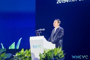 2019世界新能源汽车大会政商学界大咖精彩观点集锦