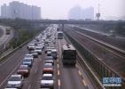 京津冀首批载人自动驾驶测试牌照颁发