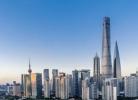 第31位!中国营商环境全球排名再度提升