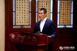 中国经济信息社将推出中华老字号系列指数