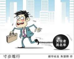 将公租房违规行为纳入银行征信 一分6合北京 做法值得全国推行