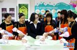 关注家政行业:家政服务业的京冀一体化之路