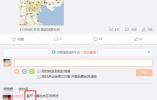 河北3天3震北京震感明显,正常吗?专家说法来了