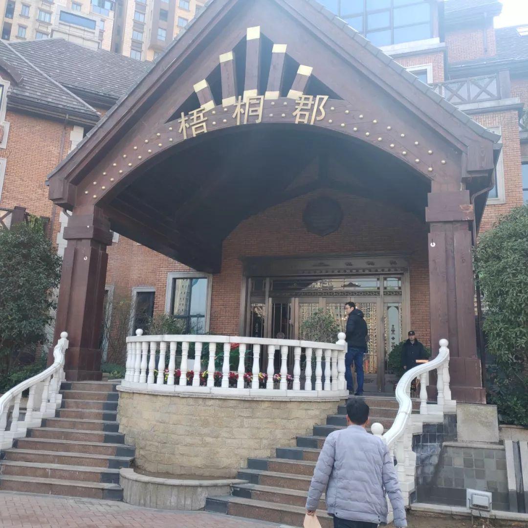 郑州男子在新郑浩创梧桐郡买房开发商多给12平米 双方为此要对簿公堂…
