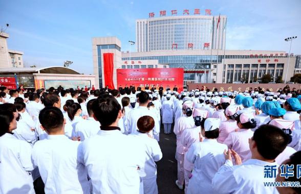 伊川县:家门口有了省级医院