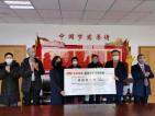 捐赠款物、保供稳价 新华社民族品牌工程食品企业在行动