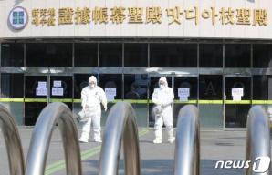 """20万教徒全检测 这个曾企图潜入武汉的韩国""""新天地""""什么来头?"""