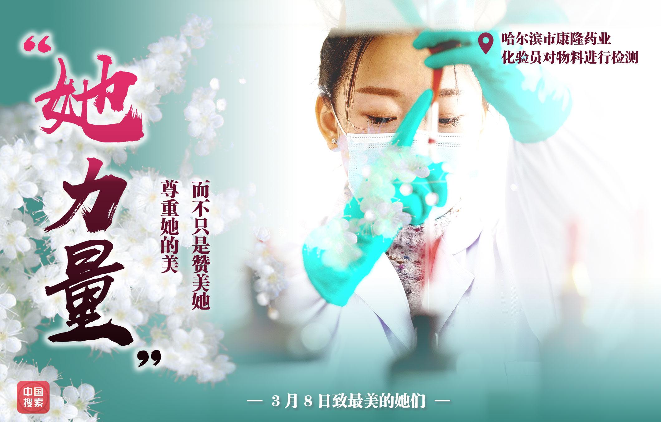 浙江杭州市第六人民医院中药师,根据中药处方给新冠肺炎患者配中药