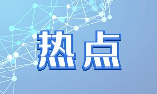 4月8日6时起 黑龙江绥芬河市所有小区实行封闭管理