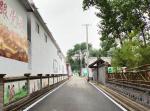 河南宝丰:建设美丽乡村 成就美丽乡村经济