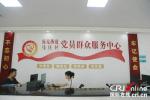 【决胜2020 乡村振兴看河南】温县:党建引领新发展 文旅融合促增收