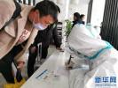 3日河北省新增报告境外输入无症状感染者1例