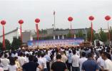 许昌市建安区2020年中国农民丰收节开幕