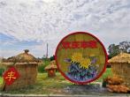 2020年中国农民丰收节河南主会场明日开封揭幕