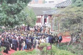 南阳市举办第八届仲景论坛