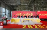 无锡制造:华晨新日首辆自主品牌新能源汽车下线 助推新能源产业发展