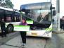 沪18名乘客尝鲜定制公交 一人一座中途不停站
