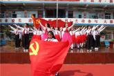 河南宝丰:诵读红色经典 追寻红色记忆