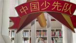 """山东日照:乡村书屋""""照亮""""村民幸福路"""