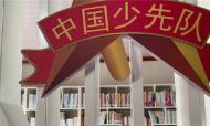 山东日照乡村书屋