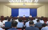 """河南嵩县:""""万人助万企"""" 服务增活力"""
