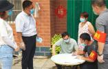 河南沁阳:党员做表率 疫情防控一线守初心践使命