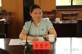 盘点官员 火箭 式升迁 邓亚萍37岁官至正局