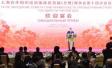 李克强赴郑州出席上合峰会领导晚宴 河南烩面招待来宾