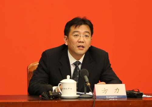 北京环保局副局长:2030年PM2.5争取达标-中国搜索报道2014年流年飛星圖