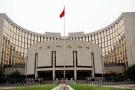 央行副行长:实施稳健中性货币政策 防止居民杠杆走高