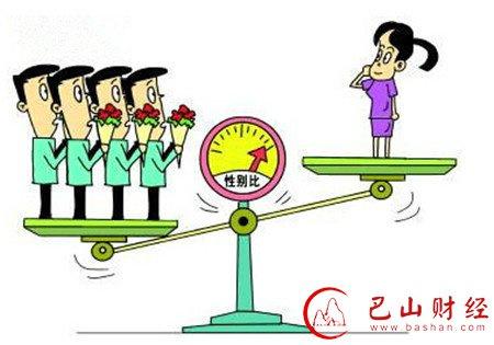农村女人矢量图