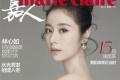林心如唯美演绎《嘉人》11月封面