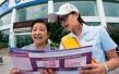 江苏出台十大意见 保护互联网金融消费者权益