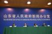 宋新强副主任出席2015年全省中小学生健康体检情况新闻发布会