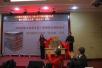 《中国历史文化名人传》丛书第六辑首发式在京举行