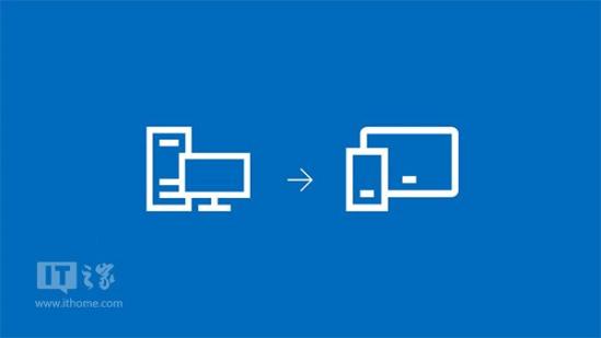 在不到一分钟的时间内就完成了将一款桌面应用转换为uwp应用的过程.图片