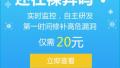 新华网启动A股IPO 4月20日证监会审核首发申请