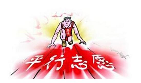 辽宁普通高校招生艺术类、体育类专业次实行平