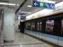 五一小长假期间南京地铁预计将加开列车480列次
