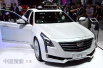 高档豪华轿车凯迪拉克CT6亮相北京车展
