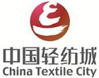 中国轻纺城企业介绍