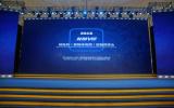 2015微电影(新媒体视频)投融资峰会1
