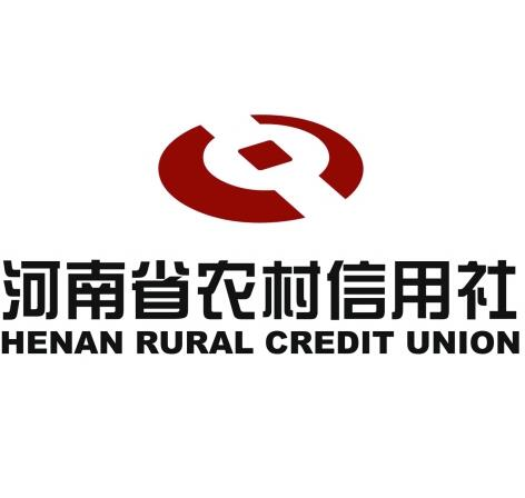 河南省农村信用社