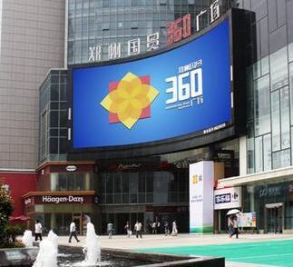 郑州国贸360广场
